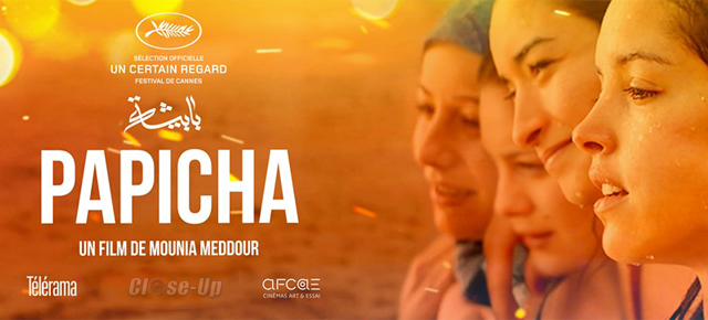 Papicha-affiche-film